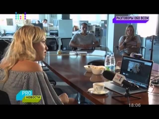 PRO-Новости: Видеочат с Ириной Дубцовой на Муз-ТВ