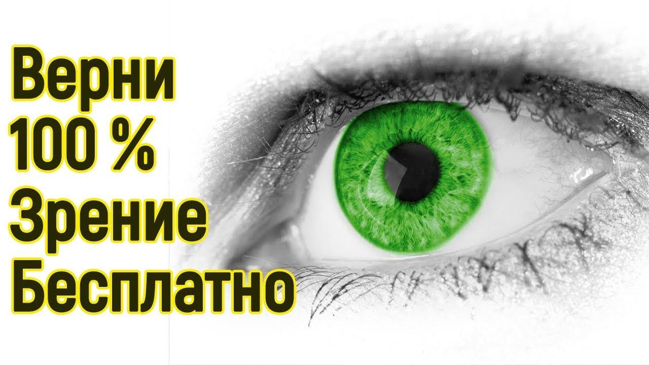 Очками для зрения от производителя оптом украина