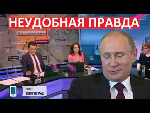 Срочно! Неудобная правда прозвучала в прямом эфире на всю Россию