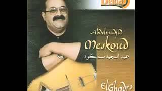 Abd el madjid Meskoud, Ya dzayer ya assima