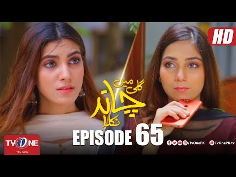 Gali Mein Chand Nikla | Episode 65 | TV One Drama | 10 July 2018