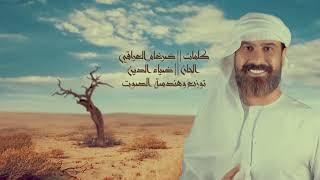 صلاح البحر زمانك راح