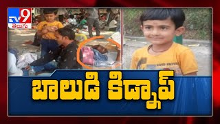 CCTV Footage: Mystery continues kidnap case in Tirupati - TV9