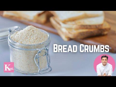 Bread Crumbs | Kunal Kapur Recipes | Kitchen Tips & Tricks