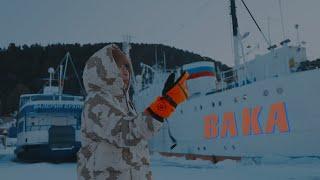 Vandebo ft. Saryuna - Baka (Official Music Video)