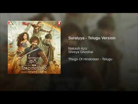 Suraiyya - Telugu Version