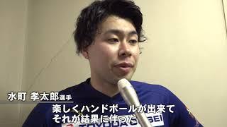 日本ハンドボールリーグ 豊田合成 vs トヨタ自動車東日本(2019年2月23日 稲沢ホーム大会)