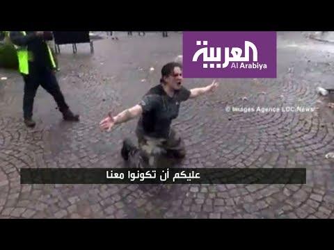 سيدة فرنسية مستاءة من تعامل الشرطة مع المتظاهرين  - 07:53-2018 / 12 / 9