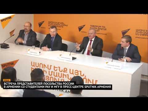 Встреча представителей посольства России в Армении со студентами