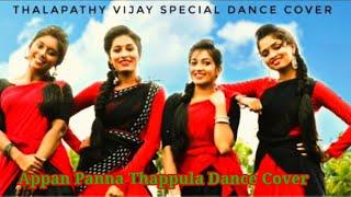 Kerala Girls Mashup Dance Cover | Tamil Dancing Queens