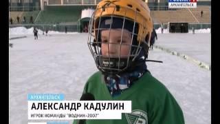 В Архангельске - юношеский турнир по хоккею с мячом