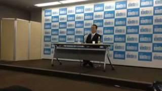 2011年12月11日小沢一郎民主党元代表記者会見(自由報道協会主催)