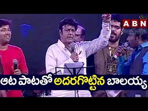 Balakrishna sings and dances Paisa Vasool song at Lepakshi Utsavam | ABN Telugu
