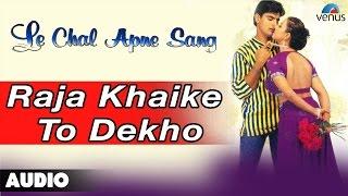 Video Le Chal Apne Sang : Raja Khaike To Dekho Full Audio Song   Siddhant, Akanksha   download MP3, 3GP, MP4, WEBM, AVI, FLV Agustus 2017