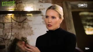 Елена Летучая рассказала о пережитом в Ставрополе стрессе