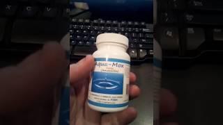 Aqua-Mox is  Amoxicillin.