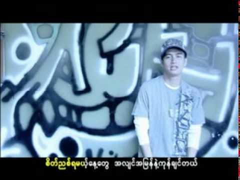 Nat Tha Mee - Ye` lay feat. Insani