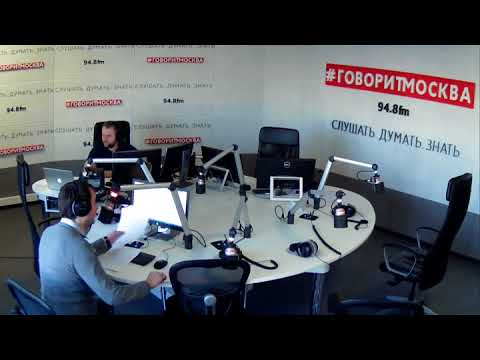 Смотреть Новости 20 марта 2018 года на 07:30 на Говорит Москва онлайн