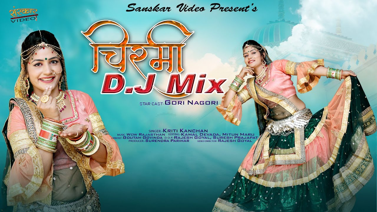 Chirmi D.J. Mix | Latest Rajasthani Song 2021 | चिरमी डीजे | Marwadi Dancing Song | Gori Nagori |