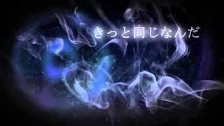 青山テルマの1年ぶりとなる新作「GRAY SMOKE」(9月16日発売)のコンセ...