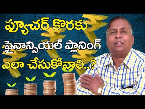 How to Plan Monthly Budget to Save Money 2018 in Telugu | Money Mantan TV