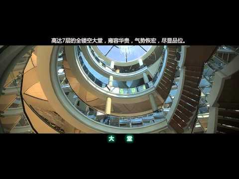Century Cruises, Chongqing