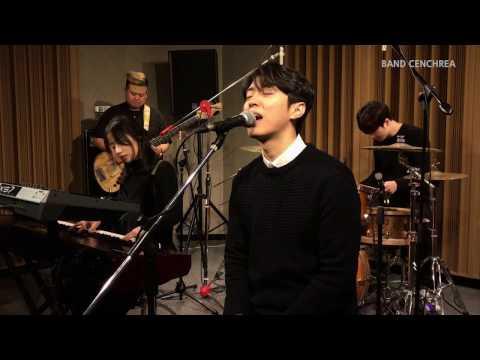 """""""도깨비"""" OST Who Are You - 샘김(COVER, Band Ver.)(Dokkaebi/Goblin/Guardian)"""