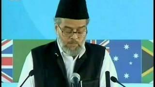 Seerat Hadhrat Masih-e-Maud, Hadhrat Mirza Ghulam Ahmad Qadiani, Islam Ahmadiyyat (Urdu)
