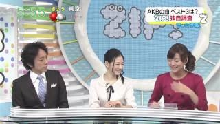 柏木由紀推し AKB48リクエストアワー予想 徳島えりか 検索動画 23