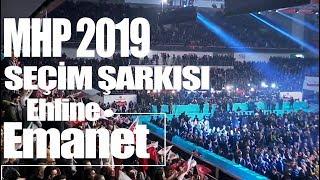 Mustafa Yıldızdoğan ( MHP 2019 ) Seçim Müziği EHLİNE EMANET