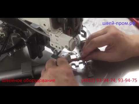 видео: Автоматизированное рабочее место для пошива парашютных сот