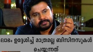 Dileep Interviews