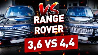 Range Rover 3,6 vs 4,4! Разгон и торможение! Тюнинг тормозов и чип-тюнинг! cмотреть видео онлайн бесплатно в высоком качестве - HDVIDEO