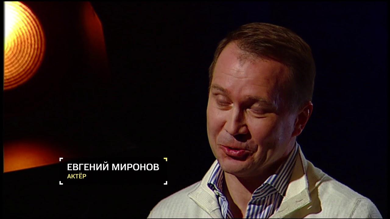 ОРТ Первый канал  ontvru