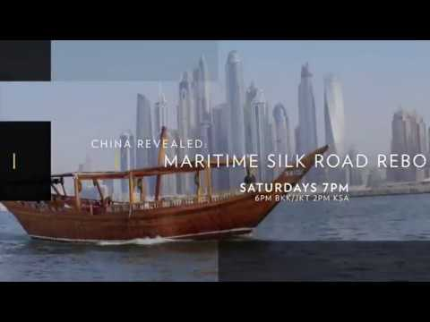 National Geographic: MARITIME SILK ROAD REBORN - Documentary Trailer - Dr Sam Willis
