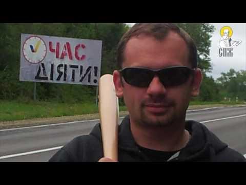 Why Uniates split Orthodoxy in Ukraine?