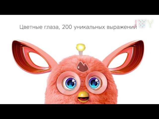 18d69be4399a Hasbro: Furby Connect яркие цвета