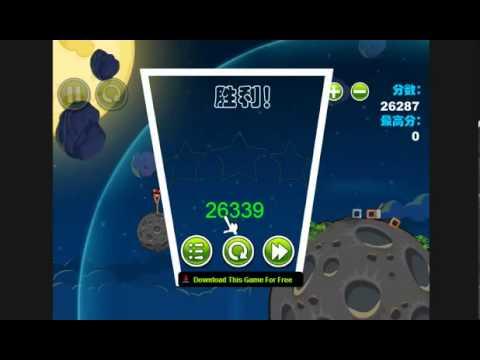 Игра Злые Свиньи онлайн - game-