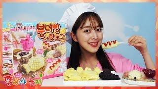 [유라] 장난감(toy)_엔젤이 붕어빵 핫도그 만들기 겨울 간식 요리놀이 쿠킹 주방놀이 fish-shaped bun hot dog hot cake play cooking
