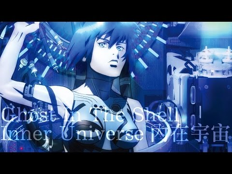 【HD】中英歌詞「Inner Universe」 ORIGA《攻殻機動隊 Ghost in the Shell: STAND ALE COMPLEX》片頭曲