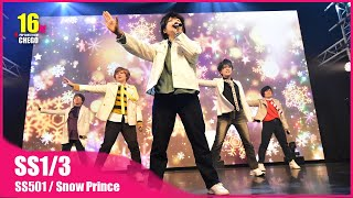 2-9 SS1/3 SS501 Snow Prince 더블에스 오공일 dance cover in Japan【ちぇ…