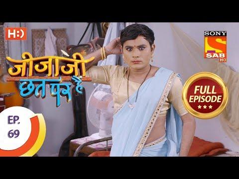 Jijaji Chhat Per Hai - Ep 69 - Full Episode - 13th April, 2018
