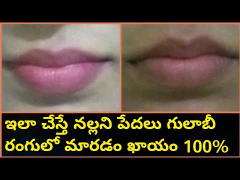 How to get Pink lips naturally at home|Get rid of pigmented Lip's|Easy method to get pink Lip's.