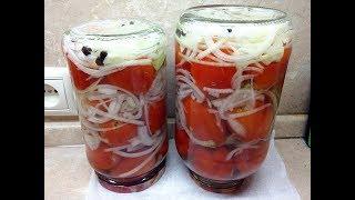 Маринованные помидоры на зиму с луком
