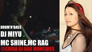 【DRUM'N'BASS】「DJ MIYU & MC SHINE MC RAG LIVE MIX(Japanese)【DJ BAR MUNCHIES】