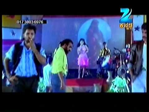 song from kannada movie sangharsha