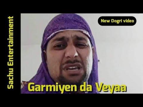 Jammu Di Garmi   SachuEntertainment  Dogri  Comedy Vedio   Garmi Ke Side - Effects    Jammu Dogri  