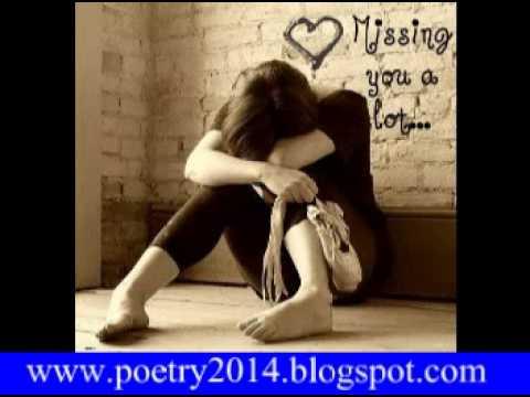 Ab jo bichray hain tu....Sad Poetry 2014