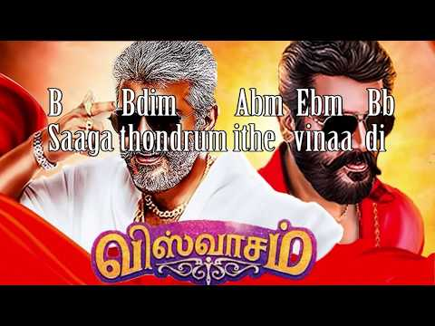 kannana-kanne-song-chords-from-viswasam