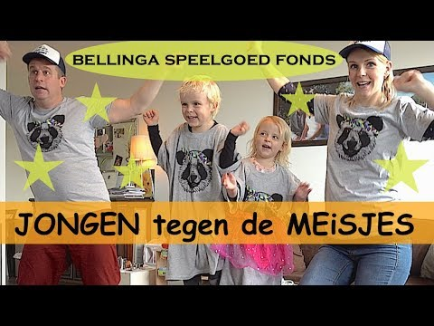 JUST DANCE 2018 + BELLiNGA SPEELGOED FONDS! | Bellinga Family Vlog #814